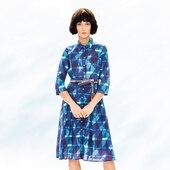 La robe Splash ! #catherineandre #SS2021 #richardhaughton