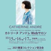From October 15th to 17th at Jardin, Rogers Department Store - Plaza House - Okinawa ! #SS21 #catherineandre #japan @rogers1954