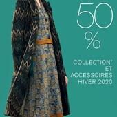 Les soldes commencent aujourd'hui et jusqu'au 16 février inclus, dans nos boutiques mais aussi en ligne, lien dans la bio 🍂🍁 -50% sur la collection Automne Hiver 2020-21 mais aussi sur l'Outlet!-50% off on Fall Winter 2020-21 but also on the outlet, link in bio #catherineandre #knitdesigner #knitwear #madeinfrance